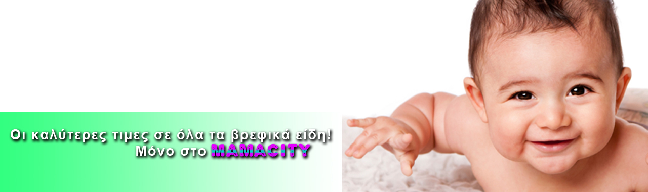 mamacity
